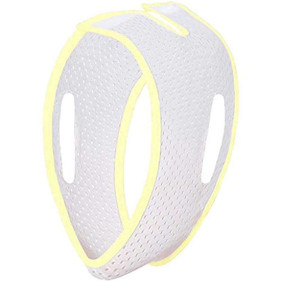スケート金銭的剪断Jia He 軽量 薄い顔ベルト、V顔薄い顔包帯超薄型アンチリンクルリフティングファーミングチン通気性マスク ## (Color : White and Yellow)