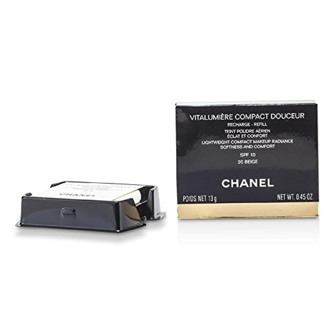認証玉ねぎ移行するシャネル ヴィタルミエール ドゥスール コンパクト レフィル- # 20 Beige 13g/0.45oz並行輸入品