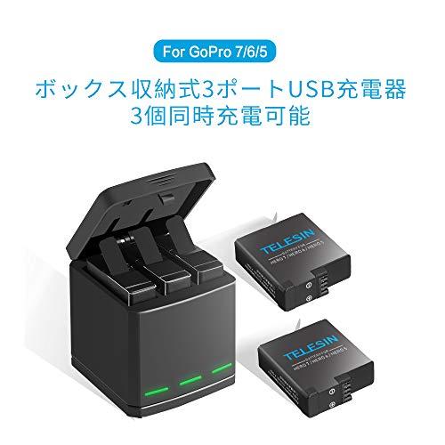 『TELESIN GoPro Hero 7black/Hero 6/Hero 5/gopro hero用互換バッテリー3個 ボックス収納式 USB充電器付き 3個バッテリーケース付き Type-Cインターフェイス 3個同時充電可能 (充電器+3バッテリー+type-c)』の1枚目の画像
