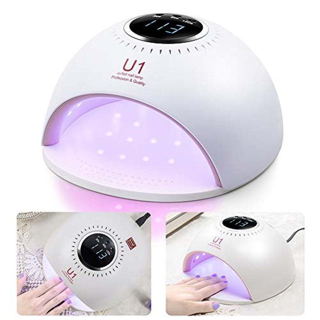 不規則性休戦浴室84W UV LEDネイルドライヤーランプ, 時間設定、センサー、時間表示付き, すべてのUV硬化ゲルポリッシュを高速硬化