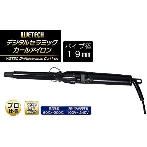 ヘアアイロン WETECH デジタルセラミックカールアイロン 19mm WJ-797(海外対応) 【...