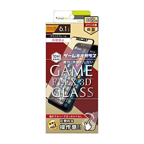Simplism iPhone XR [FLEX対応 3D] ゲーム専用 反射防止 複合フレームガラス ブラック