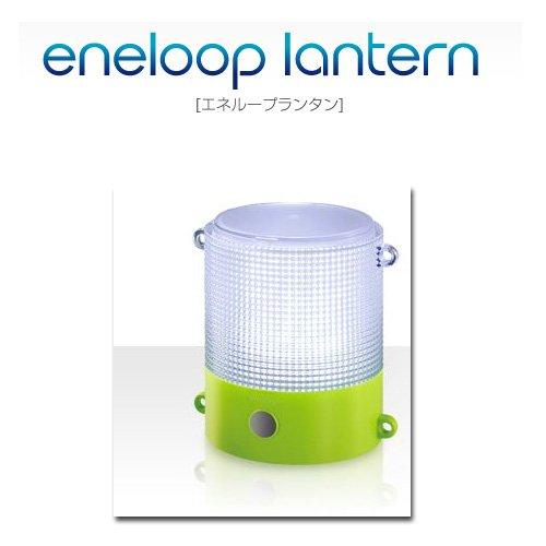 【海外仕様】SANYO eneloop lantern with Solar Charger ENL-L1EX set