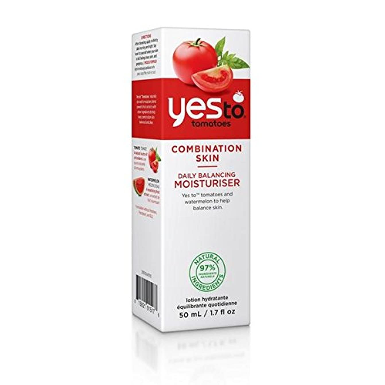 振り返るお世話になった素晴らしいですはいトマトに保湿50ミリリットル x4 - Yes to Tomatoes Moisturiser 50ml (Pack of 4) [並行輸入品]