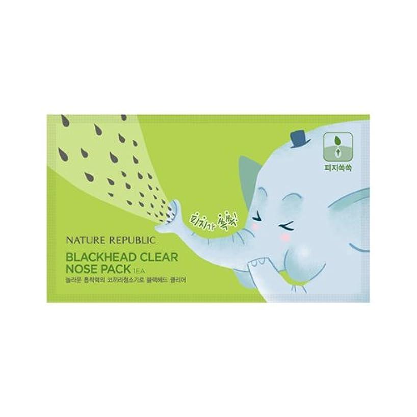 能力ステレオタイプ植木Nature Republic Black Head Clear Nose Pack [5ea] ネーチャーリパブリック ブラックヘッドクリア 鼻パック [5枚] [並行輸入品]