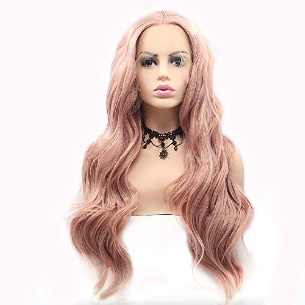ブラウズ陽気なブラインドHAILAN HOME-かつら ピンクビッグロールウィッグレディハンドレースのヨーロッパとアメリカのウィッグセットウィッグセットナチュラル自然換気ビッグウェーブロール粘り強い髪