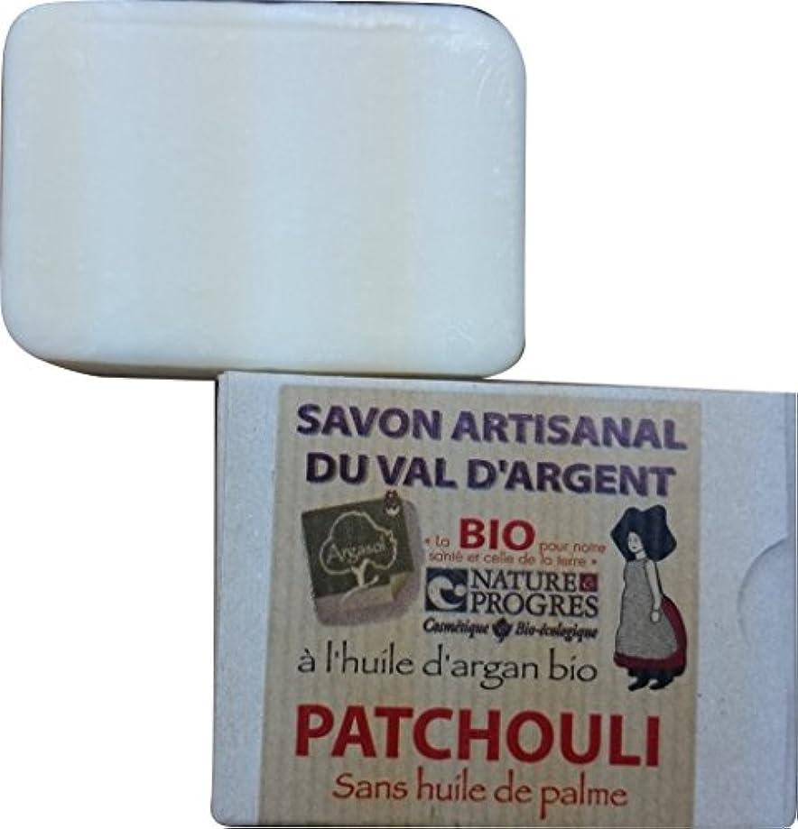 精巧な四面体酔っ払いサボン アルガソル(SAVON ARGASOL) パチョリ