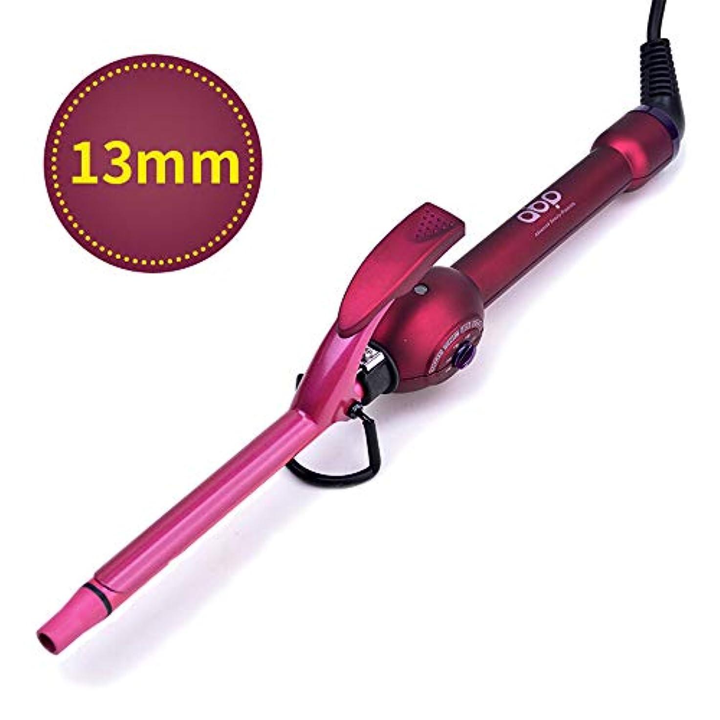 abp ヘアアイロンカール ミニ シングルチュープアイロン 9㎜セラミックカーラーアイロン 高温230℃ 6段階調節 長持ち続ける 美髪用ヘアアイロン レディース パープル (13mm)