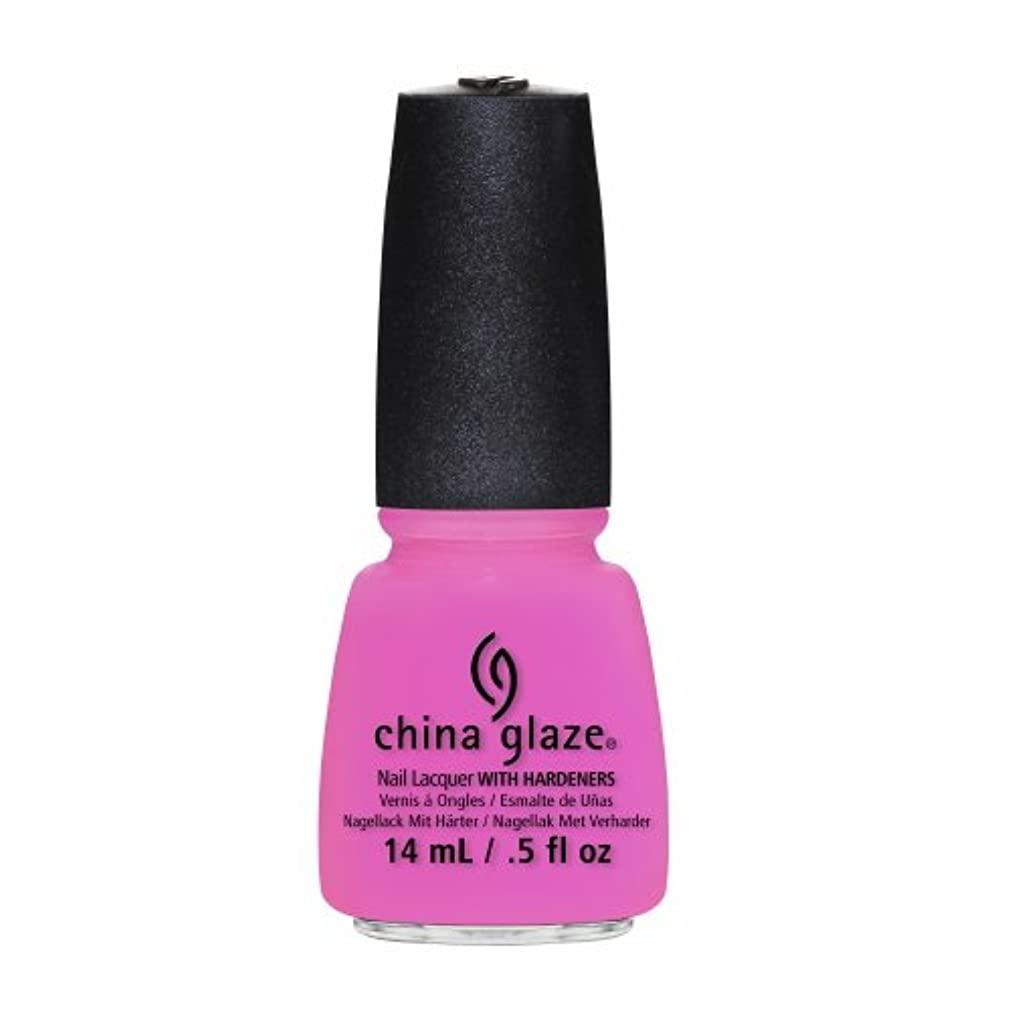 コイル急速なクールCHINA GLAZE Nail Lacquer - Sunsational - Bottoms Up (並行輸入品)