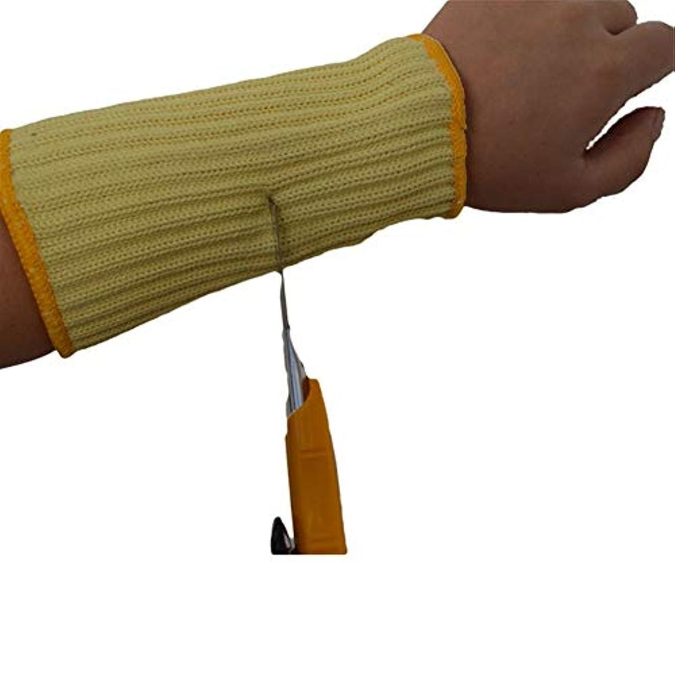 州密輸対人Guomao レベル5カット防止腕リストバンド黄色アラミド工場ガラス工場庭自衛労働保険耐摩耗性抗切断手 (色 : 40cm)