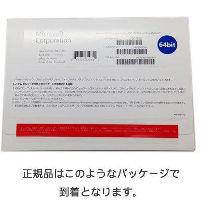 【CPUセット】Microsoft DSP版 64bit SP1 日本語 Microsoft Windows7 Professional 64bit SP1 OEM