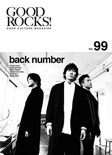 GOOD ROCKS!(グッド・ロックス) Vol.99