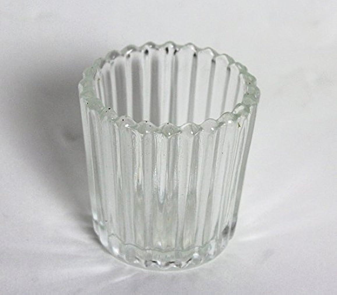 解凍する、雪解け、霜解け液化するベリーカメヤマキャンドル(kameyama candle) ソレイユ 「 クリア 」