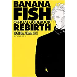BANANA FISH REBIRTHオフィシャルガイドブック