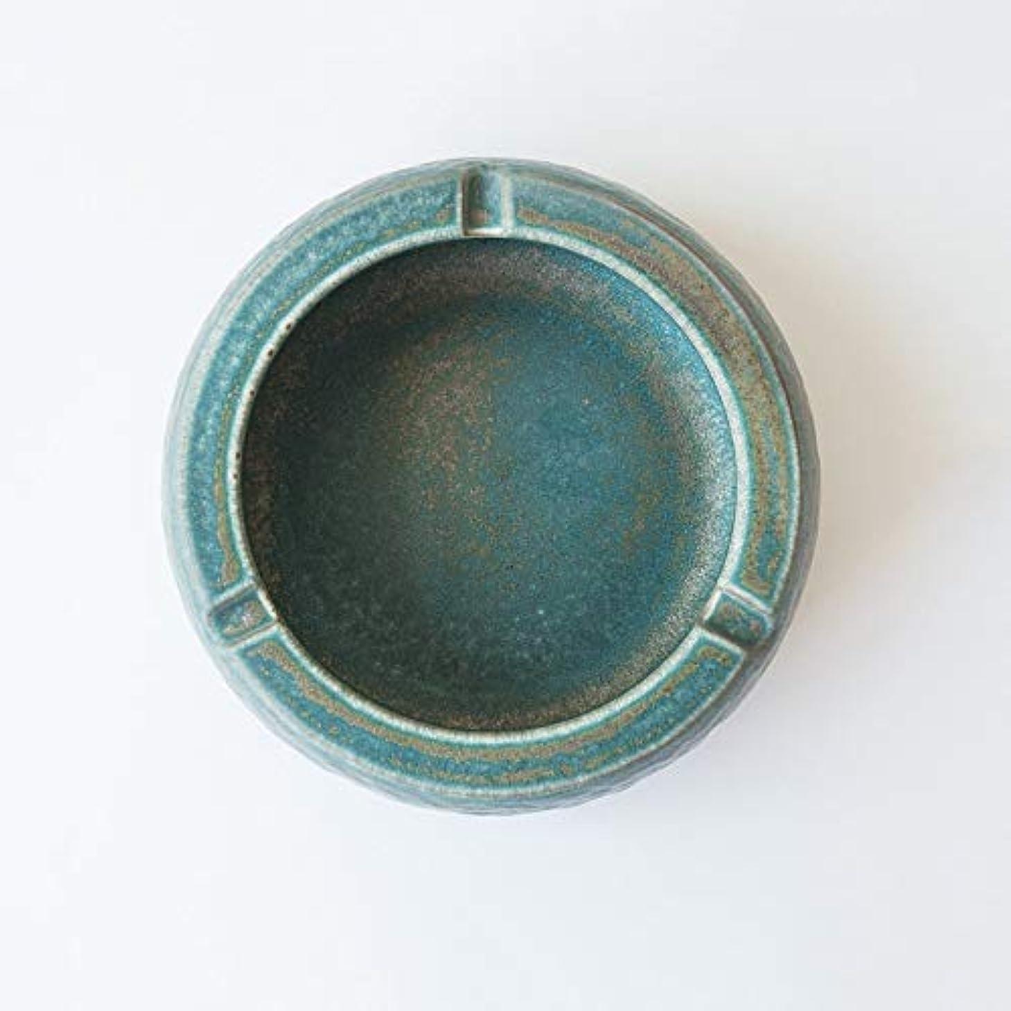 ラッドヤードキップリングジュニアフリッパー灰皿Creative Outdoor Ceramics灰皿