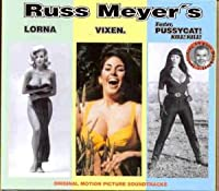 Lorna/Vixen/Faster Pussycat! Kill! Kill [12 inch Analog]