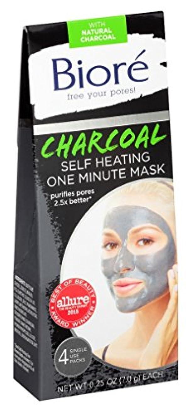 環境保護主義者機械的の面ではBioré 自己発熱ワンミニッツマスク4カウント(3パック)