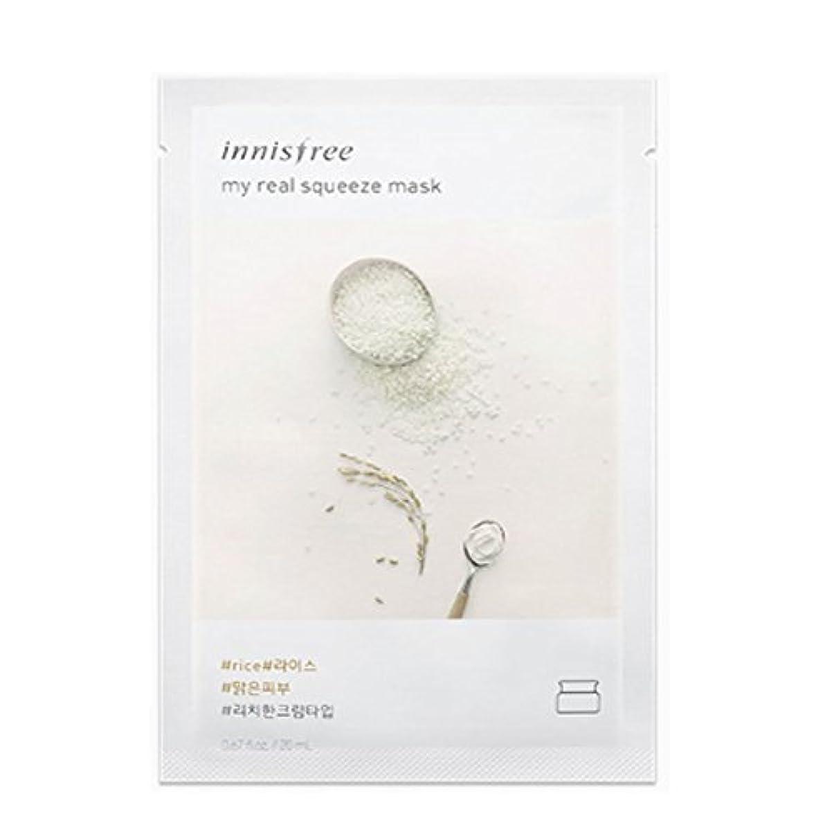 緑適合ボランティアイニスフリーマイレアルスクイーズマスクシート20ml x 10pcs Innisfree My Real Squeeze Mask Sheet 20ml x 10pcs [海外直送品][並行輸入品] (12.ライス)