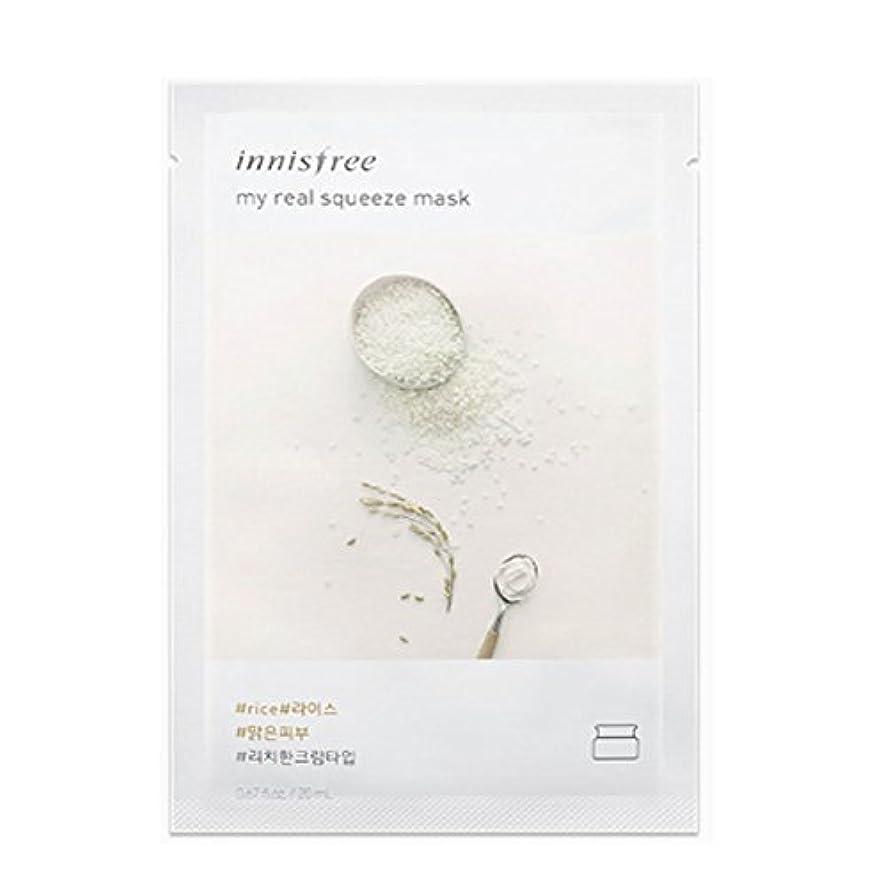 三甘やかすビーズイニスフリーマイレアルスクイーズマスクシート20ml x 10pcs Innisfree My Real Squeeze Mask Sheet 20ml x 10pcs [海外直送品][並行輸入品] (12.ライス)
