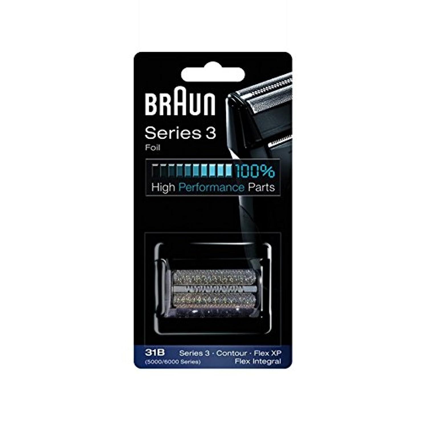 クリーナー離れて成分[Only Foil] Braun 31B それが唯一のシェーバー箔を含む箔(含まれないものカッター) [並行輸入品]