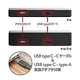 WD HDD Mac用ポータブル ハードディスク My Passport Ultra for Mac 2TB USB TYPE-C タイムマシン対応 3年保証 WDBKYJ0020BSL-WESN 画像