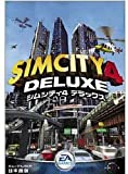 SimCity4 DELUXE for Mac 日本語版