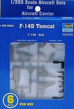 1/350 空母艦載機 F-14D トムキャット
