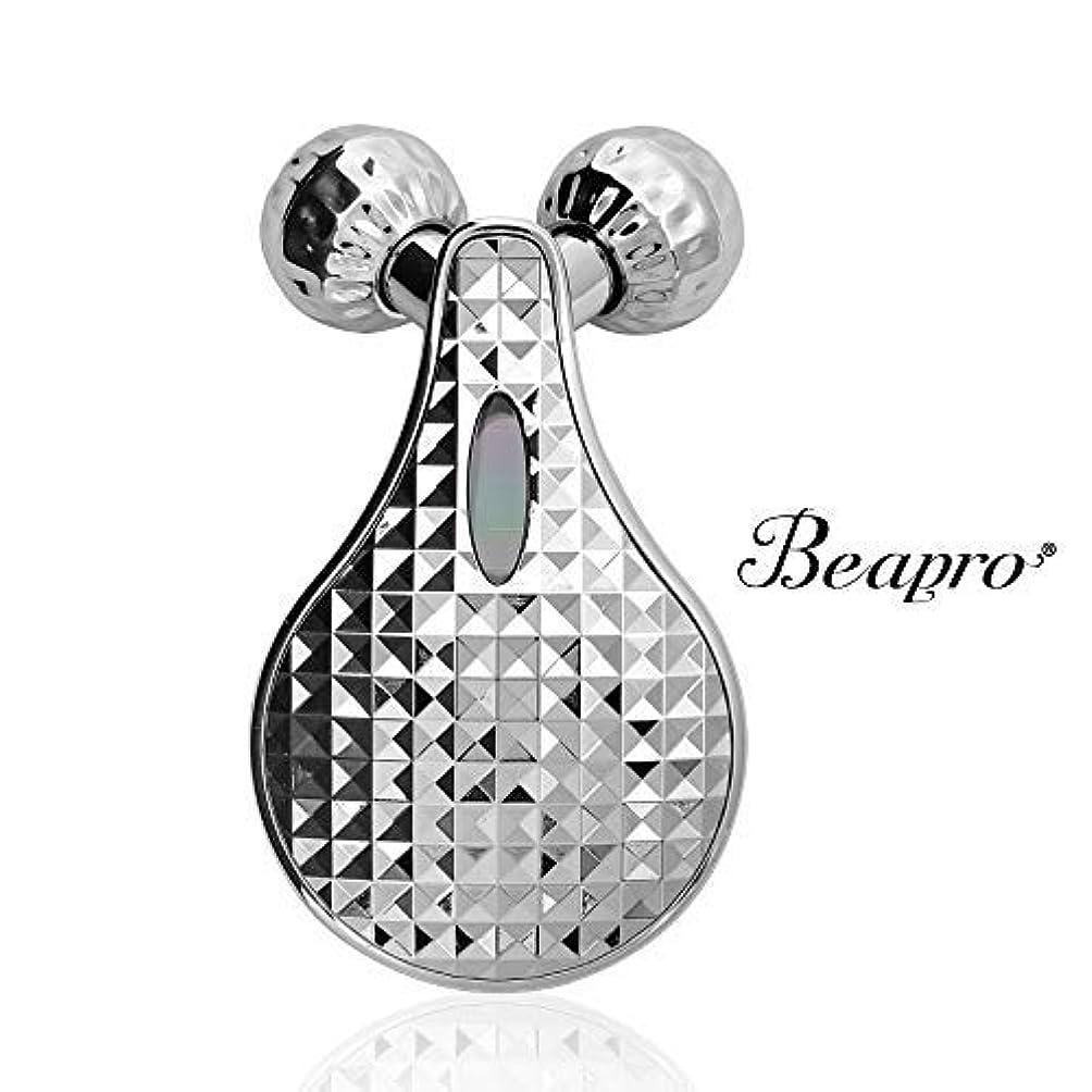 一目低下思想Beapro(ビープロ) 3D 美顔ローラー マイクロカレント(微弱電流) Y字構造 ローラー フェイシャル&ボディ マッサージ リガメント beapro04