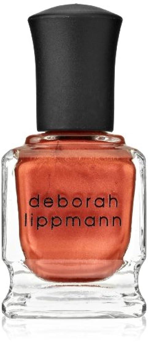 コンデンサー後歌う[Deborah Lippmann] [ デボラリップマン] ブリック ハウス BRICK HOUSE その名の通り赤レンガのようなパールブラウン レトロな雰囲気ですが 高級感も演出してくれます 容量15mL