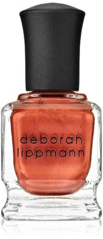 中毒性別言い直す[Deborah Lippmann] [ デボラリップマン] ブリック ハウス BRICK HOUSE その名の通り赤レンガのようなパールブラウン レトロな雰囲気ですが 高級感も演出してくれます 容量15mL