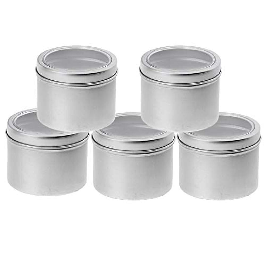 組立女性主張するIPOTCH 5個セット 100ml アルミ缶 小分け容器 詰め替え容器 クリームケース 化粧品 収納ボックス