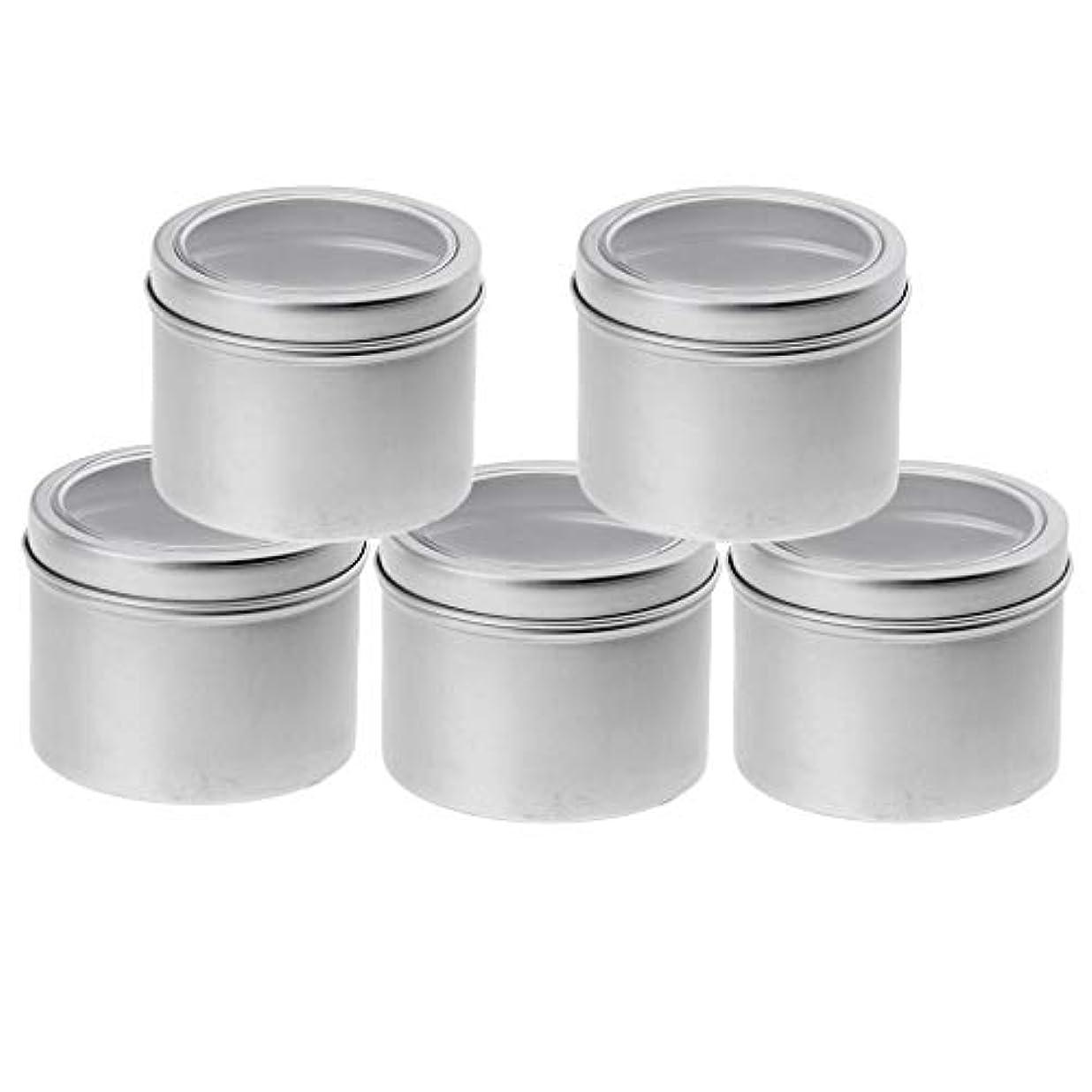 解釈教科書スケートIPOTCH 5個セット 100ml アルミ缶 小分け容器 詰め替え容器 クリームケース 化粧品 収納ボックス