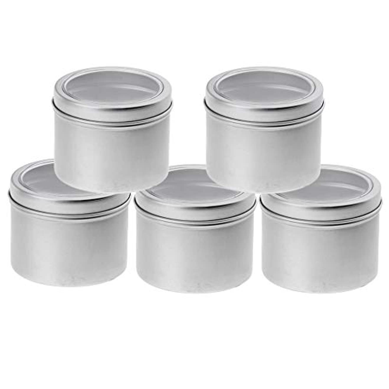 わざわざヘビプロジェクターIPOTCH 5個セット 100ml アルミ缶 小分け容器 詰め替え容器 クリームケース 化粧品 収納ボックス