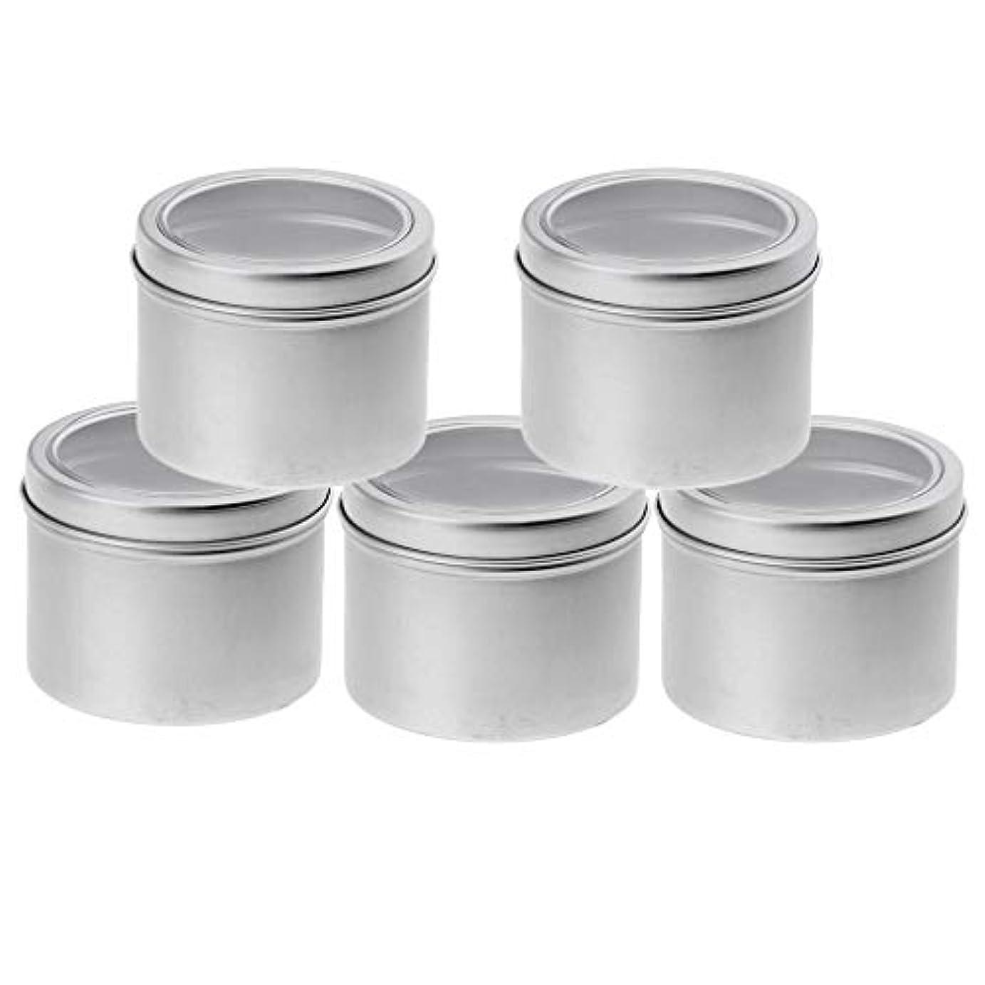 立場心理的に宣伝IPOTCH 5個セット 100ml アルミ缶 小分け容器 詰め替え容器 クリームケース 化粧品 収納ボックス