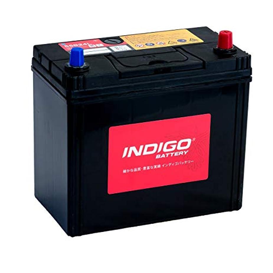 レイアウト破滅的なけがをするインディゴ バッテリー 55B24L エクストレイル CBA-NT30 H17/12~H19/8 4WD キーレス車除く