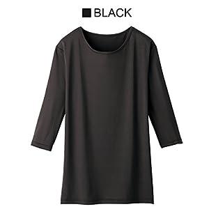 メディカルウェア 七分袖インナーTシャツ WH90029(M) 自重堂 WHISEL