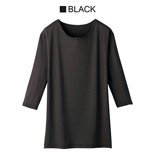 メディカルウェア 七分袖インナーTシャツ WH90029(S...