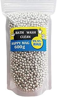 HAPPY MAG【大容量600g】マグネシウム 粒 ペレット 高純度 99.95% 除菌 洗濯 部屋干し 臭い 消臭 水素水 水素浴 風呂 掃除 DIY 5mm