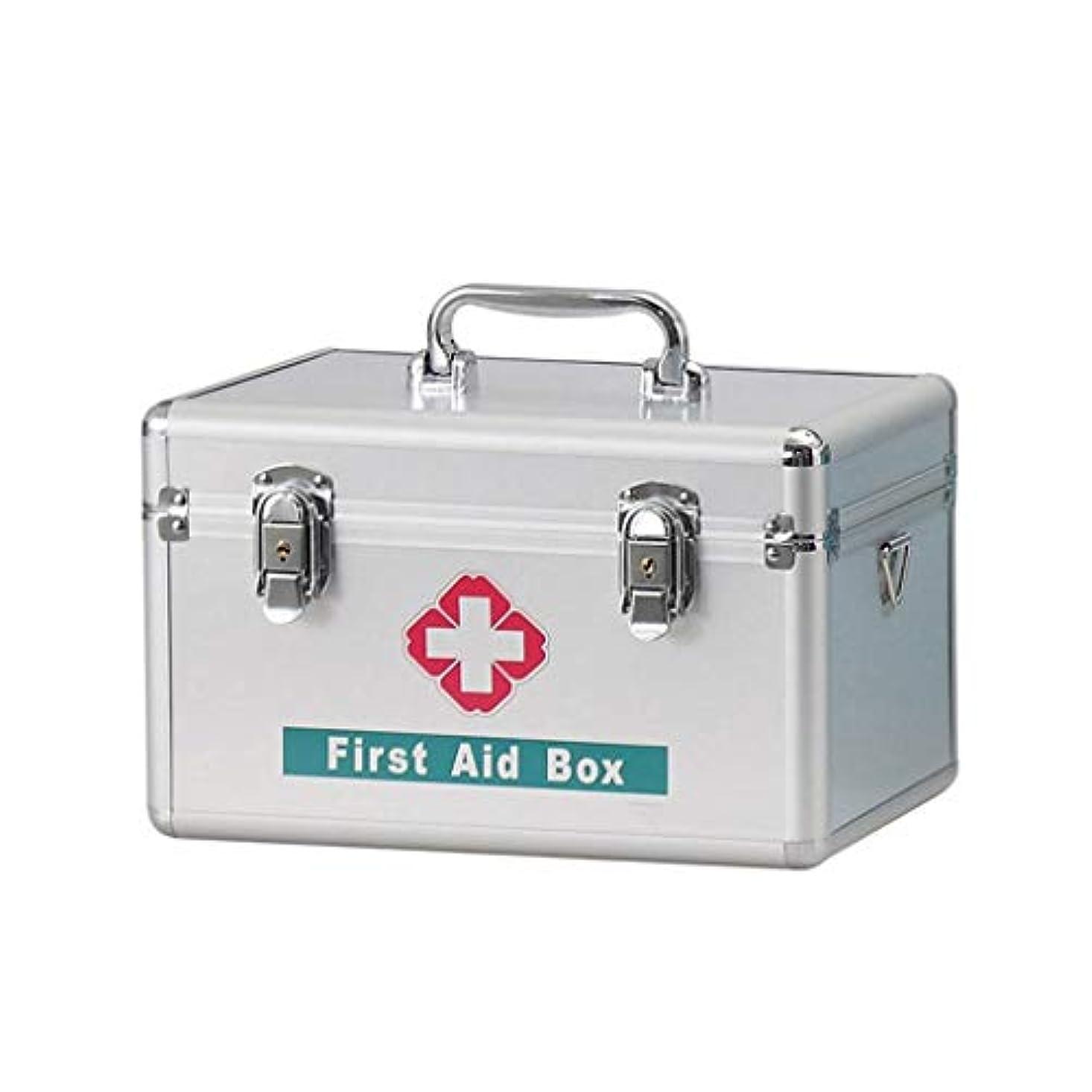 チェリー球体遅滞薬箱のアルミ合金の銀製の永続的な薬の収納箱の携帯用外来患者の救急箱 HUXIUPING (Size : 12 inch)