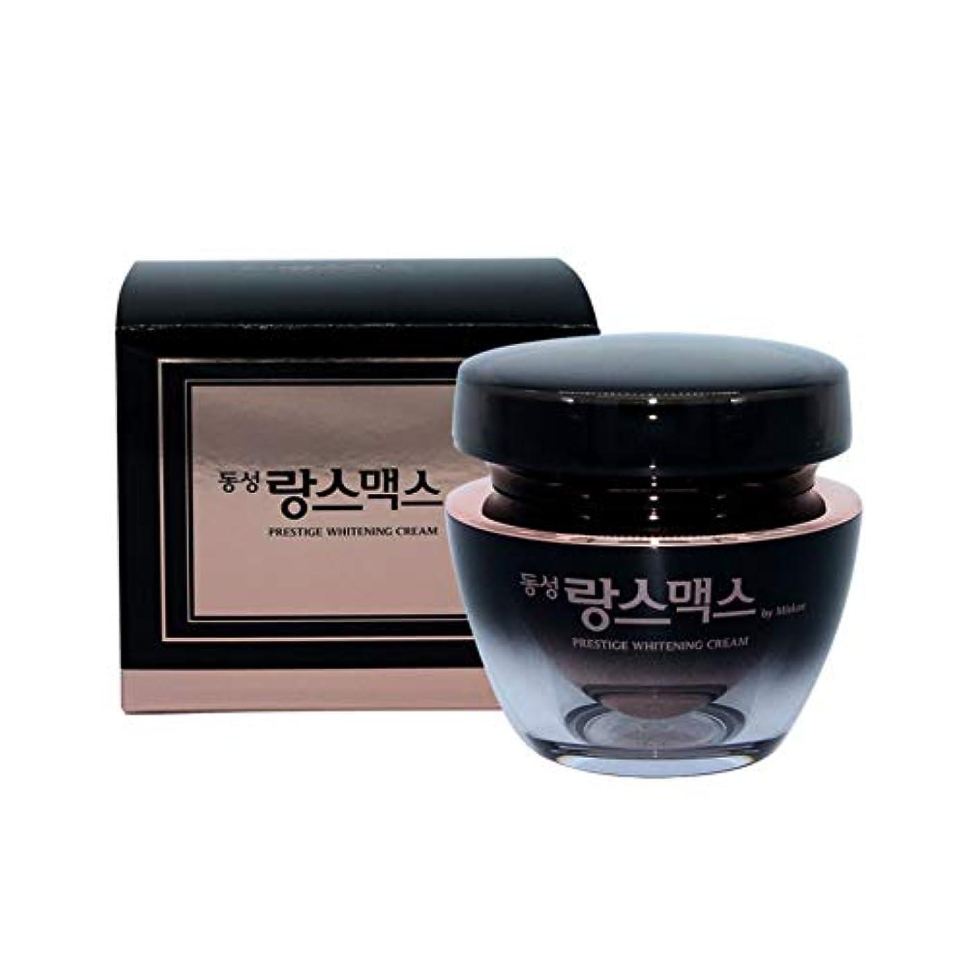広々とした湿度エンコミウム東星ランスマックスプレステージホワイトニングクリーム50g韓国コスメ、Dong Sung Rannce-Max Prestige Whitening Cream 50g Korean Cosmetics [並行輸入品]