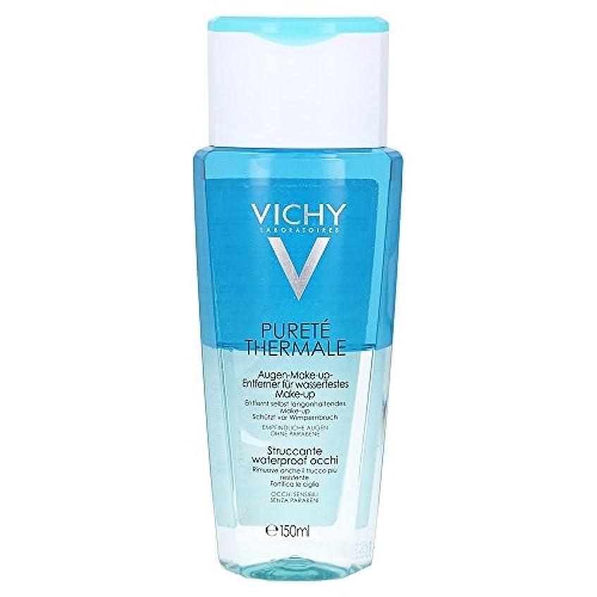 不格好ルーム従順Vichy Purete Thermale Biphasic Cleansing Lotion Eyes 150ml [並行輸入品]
