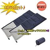 フォルノ 封筒型シュラフ800×2【お得な2点セット】 M-3473