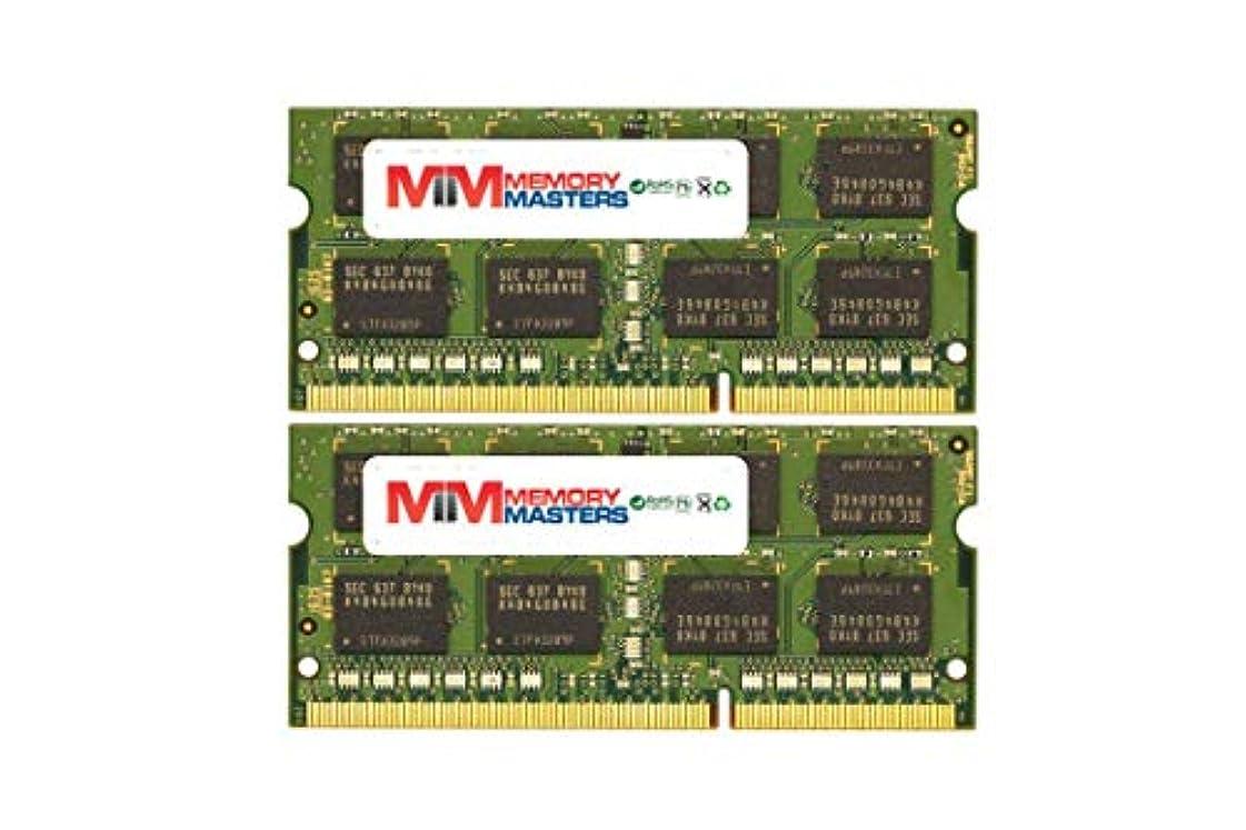 テレマコス祭司暗い8GB 2X4GB RAMメモリ ノートパソコン6-2012ee MemoryMasters メモリモジュール DDR3 SO-DIMM 204pin PC3-10600 1333MHz アップグレード