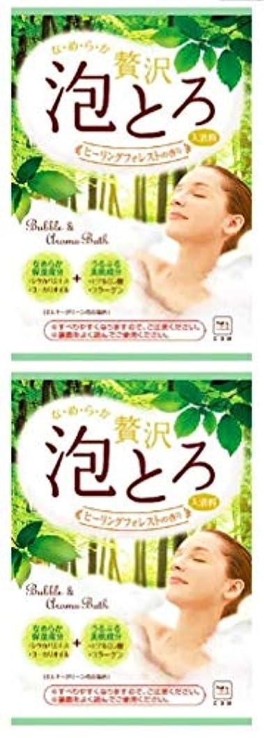 余計な過度に特定の牛乳石鹼 お湯物語 贅沢 泡とろ 入浴料 ヒーリングフォレストの香り 30g ×2セット