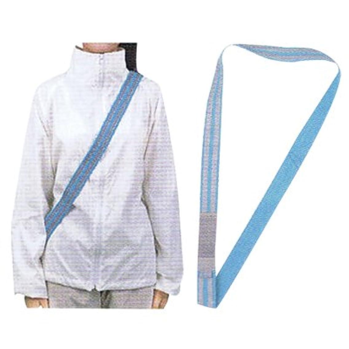 離婚虐待香ばしいウォーキングたすき ホワイト(反射テープ付)長さ130cm