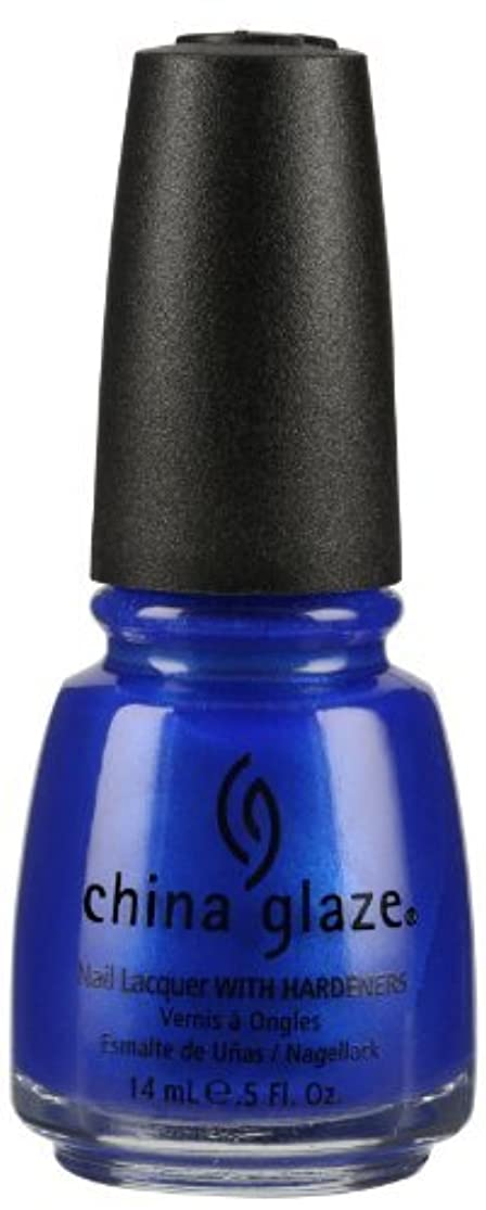 助手柔らかい足更新China Glaze Nail Lacquer with Hardeners:Frostbite by China Glaze [並行輸入品]