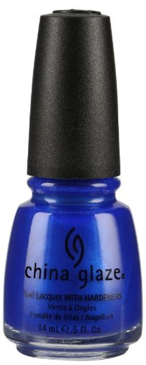 船形伝えるアンタゴニストChina Glaze Nail Lacquer with Hardeners:Frostbite by China Glaze [並行輸入品]