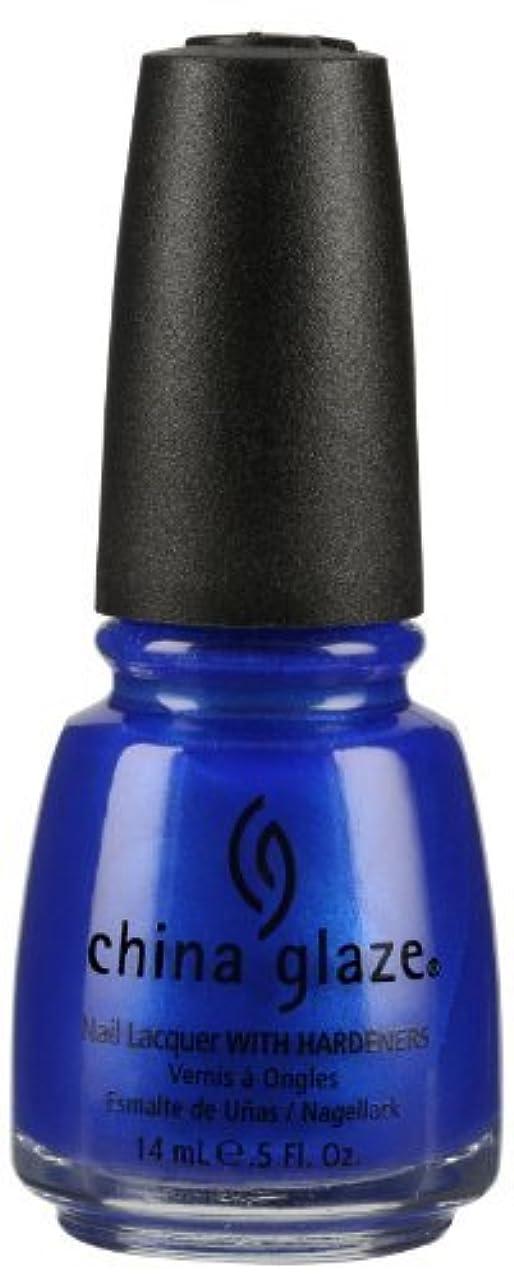 鋸歯状まともな封筒China Glaze Nail Lacquer with Hardeners:Frostbite by China Glaze [並行輸入品]