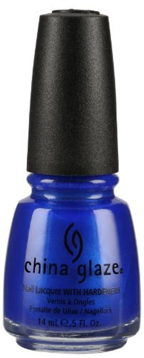 大通り酸素シングルChina Glaze Nail Lacquer with Hardeners:Frostbite by China Glaze [並行輸入品]