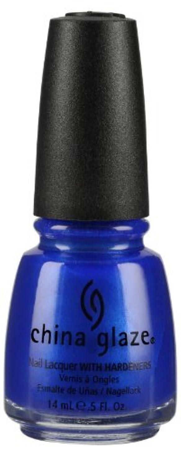 スラム街発送トレーダーChina Glaze Nail Lacquer with Hardeners:Frostbite by China Glaze [並行輸入品]